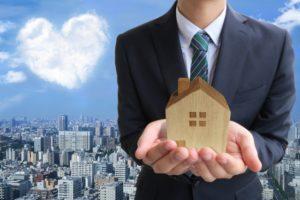 宅地建物取引業許可