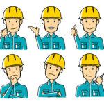 建設工事員